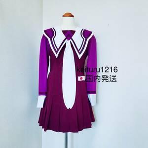 プロ製作★I's 私立湾田高校 葦月伊織/ 冬服のコスプレ衣装 M サイズ 1点限り