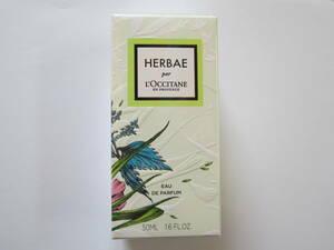 L´OCCITAN ☆ ロクシタン 数量 限定 未使用 未開封 HB エルバヴェール オード パルファム 50ml 香水 箱入