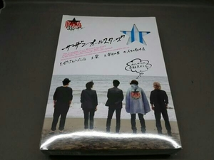 【未開封品】サザンオールスターズ CD ピースとハイライト(初回限定盤)