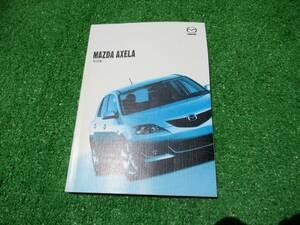 マツダ BK3P/BK5P/BKEP アクセラスポーツ 取扱説明書 2004年5月 平成16年