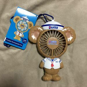 送料無料 匿名発送 香港ディズニーランド ダッフィー サニーファン 扇風機 ハンディ ミニ ストラップ USB充電 ハンディー