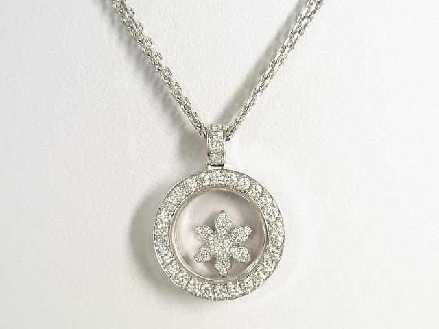 【ショパール】ハッピーダイヤモンドペンダント /スノーフレーク/ホワイトゴールド/ジュエリー/アクセ/ネックレス/Chopard