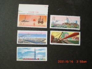 石油工業の発展 T19-4番切手を除く5種 未使用 1978年 中共・新中国 VF/NH