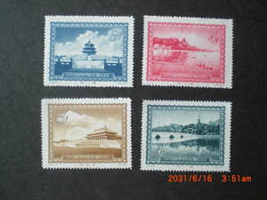 北京名勝 未使用 5種完のうち4種 3番切手が欠 特15 1956年 中共・新中国 VF/NH