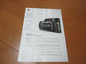 house 14483 catalog * Leica *M10 LEICA*