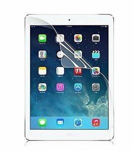 液晶保護フィルム iPad Pro 11インチ 3世代/2世代/初代 共用 光沢タイプ SCREEN PROTECTOR