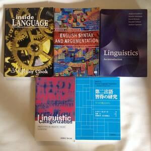 洋書 英国 五冊 まとめ売り 言語学 Linguistics 統語論 Syntax 言語習得 Language Acquisition プロトタイプ Prototypes