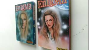まんが古本です。EnIgMa(エニグマ) MIDORI 月刊少年マガジンコミックス 全2巻完結セットです、ほぼ新書版本です。