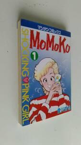 まんが古本です。MoMoKo 愛川哲也 マンサンコミックス 1巻の1冊です、写真を参考に見てください、ほぼB6版本です。