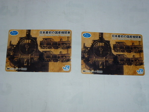 送料無料 JスルーCARD 2枚 日本最初 国産機関車 形式860 (137) 明治26年(1893年)JR西日本 珍しい 貴重品 レア品 使用済みカード