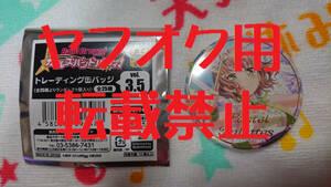 BanG Dream! バンドリ!ガールズバンドパーティ! 大和麻弥 トレーディング缶バッジ vol.3.5 箔押し仕様 新品未開封 ガルパ バッチ