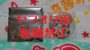 BanG Dream! バンドリ!ガールズバンドパーティ! 大和麻弥 むぎゅっとカンバッジコレクション 新品未開封 ガルパ 缶バッジ バッチ