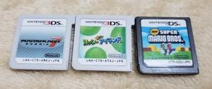 送料無料 3DS マリオカート7 Newヨッシーアイランド ニュースーパーマリオブラザーズ ソフトのみ