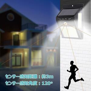 ■送料590円■驚きの照射力 LED 100灯 車庫 屋外 防水 自動点灯 人感 センサー ライト 太陽光 ソーラー 防犯 玄関灯 セキュリティ