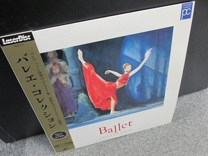 LD350 バレエ・コレクション