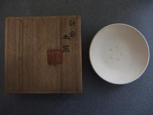 690240W [Утреннее мемориальное оборудование Деревянная коробка Shigurine Box «школа иностранного языка Осака» Есть письменное уведомление о «школе иностранной языковой языковой языковой языковой языке»
