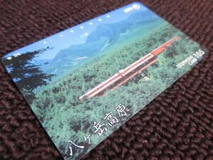 (OC)JR東日本 八ヶ岳高原 小海線 国鉄型 気動車 使用済みテレホンカードの商品画像
