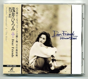 【送料無料】 浅井ひろみ 「Dear Friends 」 グリーティングカード付 Used品