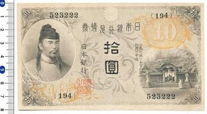 【寺島コイン】 11-35 左和気 10円 極美品
