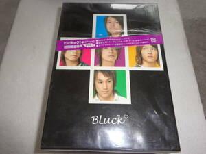 #DVD ビーラック!+[Plus] vol.3 BOX付き [DVD] BLuck d028