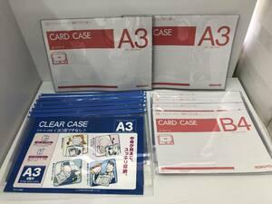 [E-6] офисная работа сопутствующие товары прозрачный кейс футляр для карточек A3 B4 совместно не использовался