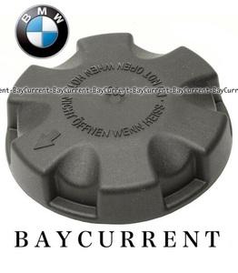 【正規純正OEM】 BMW ラジエターキャップ サブタンクキャップ G14 G15 E70 F85 G05 E71 E72 F86 G07 17137516004 17117639021