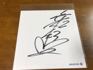 161/直筆サイン色紙 立花彩野 キングレコード
