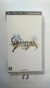 PSP ソフト ファイナルファンタジー FF DISSIDIA 012 duode cim RPG 携帯 ゲーム PlayStation ポータブル プレステ 中古