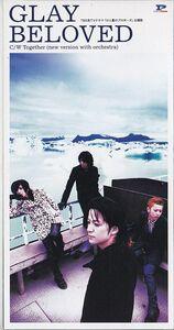BELOVED シングル GLAY グレイ 形式: シングルCD 激安 音楽ファイル 中古CD ヒット曲多数☆ 1. Beloved 2. Together 3. Beloved