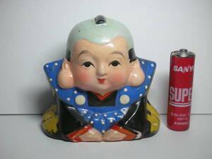 昭和レトロ 優しい顔立ち 小ぶりな 福助 陶器 人形 縁起物
