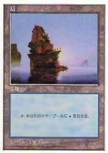 017436-008 第5版/5E/5ED/5TH 基本土地 島/Island(3) 日1枚