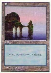 017437-008 第5版/5E/5ED/5TH 基本土地 島/Island(4) 日1枚