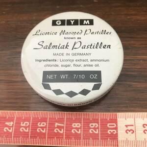 ヨーロッパ フランスアンティーク ドイツ缶 小箱 Antique シャビーシック/店舗什器ヴィンテージ東欧雑貨イギリス