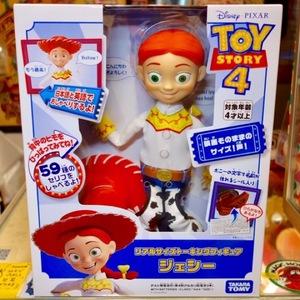 トイストーリー4 リアルサイズトーキングフィギュア ジェシー TOY STORY 4 TOY STORY4 ディズニー ピクサー おもちゃ フィギュア