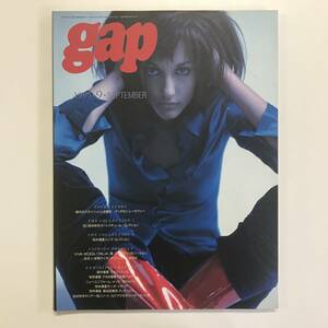 GAP 1995.9 グッチ/'95-'96秋冬オートクチュール・コレクション/'96年春夏メンズ・コレクション ほか t00542_i7