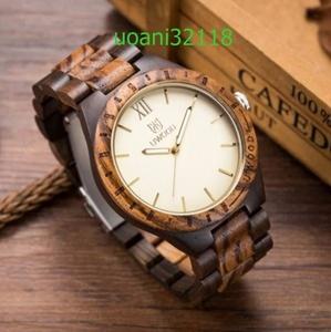 【破格の1円スタート!】木製腕時計 男性時計 カジュアル ギフト メンズ腕時計 1887