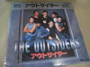 レーザーディスク 新品未開封: 映画「アウトサイダー The Outsiders」監督:フランシス・F・コッポラ