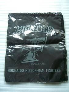 レア希少◆日本ハムファイターズ リュック巾着 ブラック 未使用・未開封商品