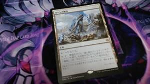 Magic: The Gathering MTG 日本語 灯争大戦 WAR カーンの拠点/Karn's Bastion