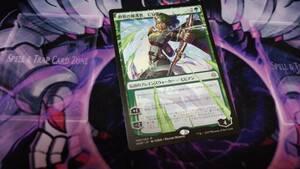 Magic: The Gathering MTG 日本語 灯争大戦 WAR 絵違い 野獣の擁護者、ビビアン/Vivien, Champion of the Wilds 百瀬寿