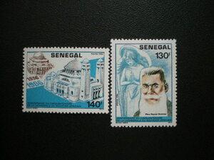 セネガル共和国発行 ダカールのアフリカ記念大聖堂50周年記念切手 2種完 NH 未使用