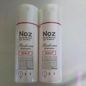 ノズ スカルプ シャンプー 250ml×2本