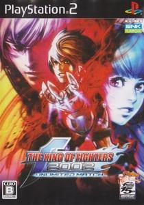 【レア】 THE KING OF FIGHTERS 2002 UNLIMITED MATCH PS2 ソフト 動作品 ソニー プレイステーション2 まとめ売り 【a23703】