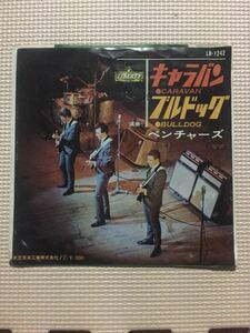 ザ ・ベンチャーズ キャラバン 国内盤7インチシングルレコード