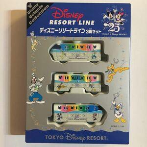 TDR 25周年 ディズニー リゾートライン 3両 3台セット ミッキー ミニー ティンカーベル グーフィー ドナルド Disney 記念 トミカ