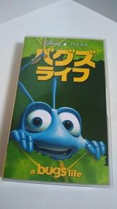 VHS☆ビデオテープ ディズニー ピクサー バグズライフ