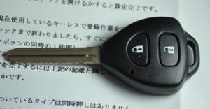 [翌日配達可]トヨタ新型2ボタン/鍵/200系ハイエース/ヴォクシー/アイシス/オーリス/ヴィッツ/カローラ/キーレス/ベルタ/KSP92/Scp92/NCP96