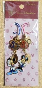 東京ディズニーシー TDS 5周年 ディズニー ペアストラップ ミッキー ミニー TOKYO Disney SEA