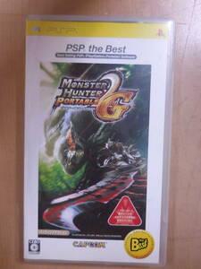 モンスターハンター ポータブル 2nd G PSP the Best Sony PSP ハンティングアクション