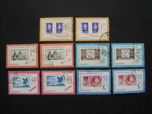 ルーマニア切手 消印